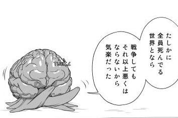 f:id:hajime_shoji:20130123205413j:image