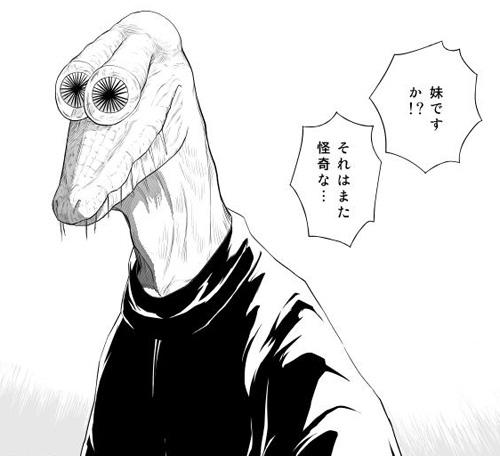 f:id:hajime_shoji:20130123205510j:image