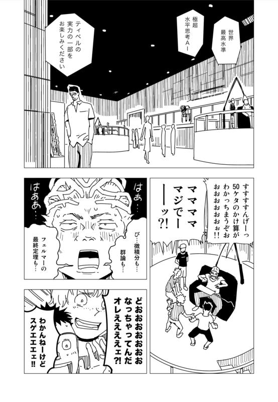 http://cdn-ak.f.st-hatena.com/images/fotolife/h/hajime_shoji/20161211/20161211081107.jpg