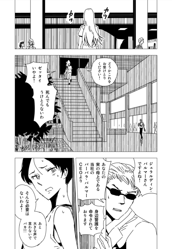 http://cdn-ak.f.st-hatena.com/images/fotolife/h/hajime_shoji/20161211/20161211081118.jpg
