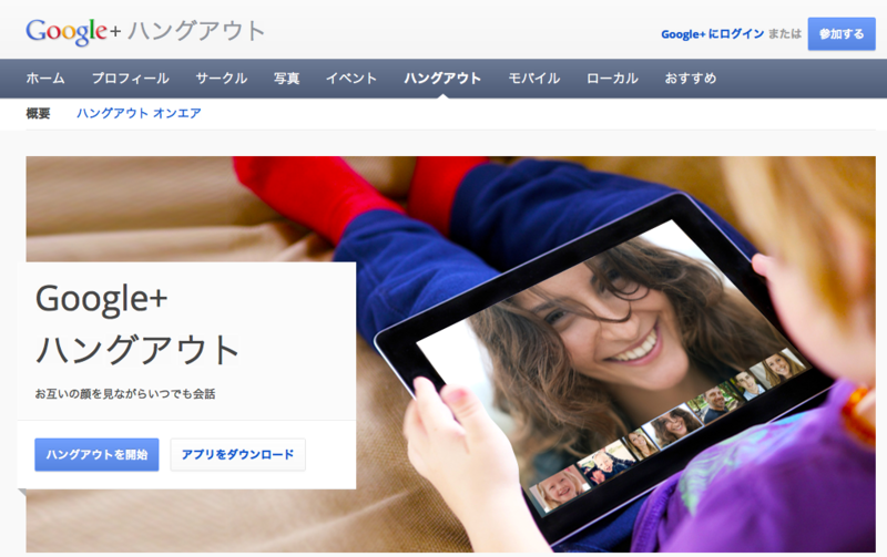 f:id:hajimeataka:20120820003500p:plain