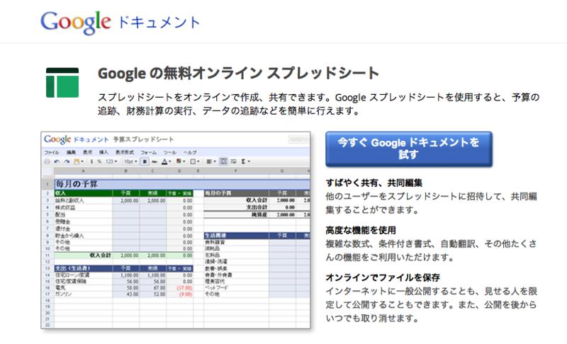 f:id:hajimeataka:20120820003526p:plain