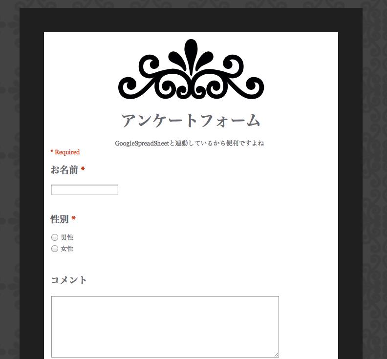 f:id:hajimeataka:20120820003550p:plain