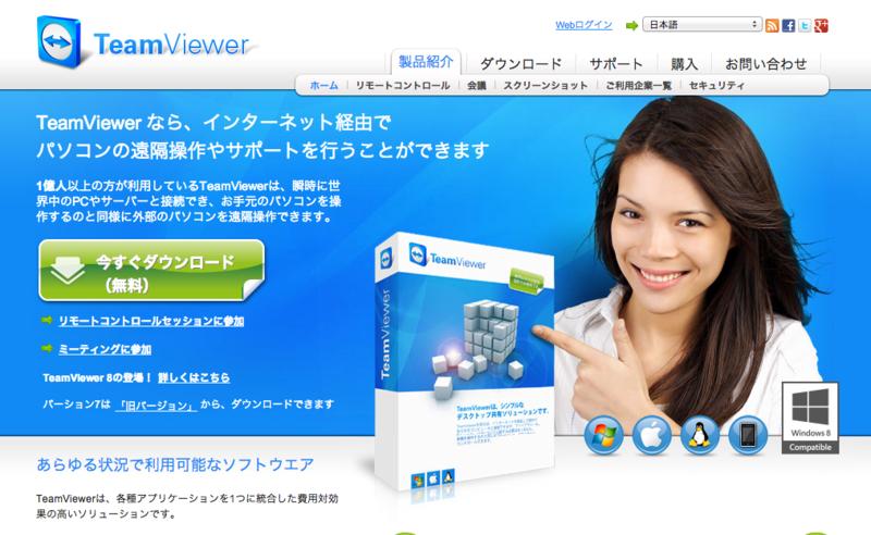 f:id:hajimeataka:20121225101857p:plain