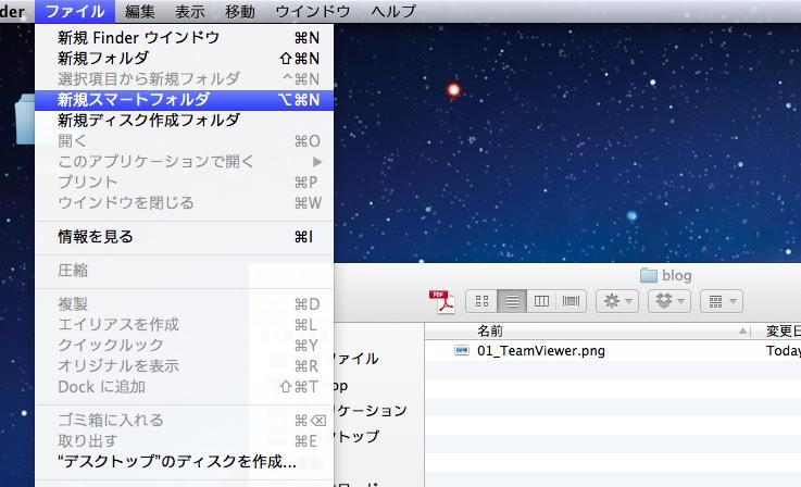 f:id:hajimeataka:20121225101910p:plain