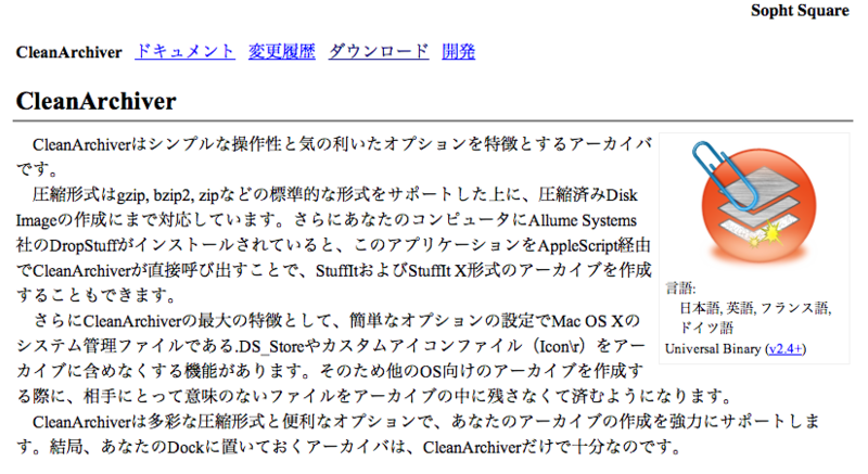 f:id:hajimeataka:20121225101947p:plain