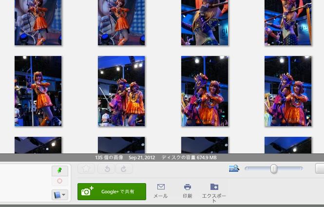 f:id:hajimeataka:20121225102034p:plain