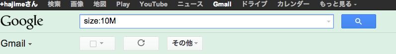 f:id:hajimeataka:20121225102049p:plain