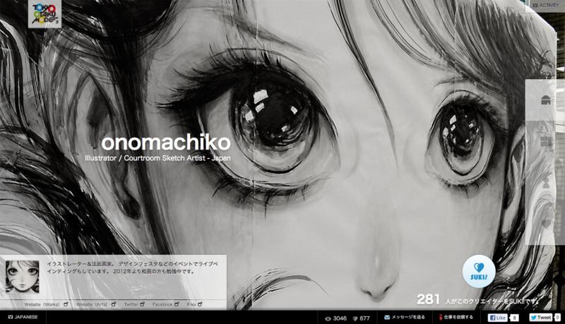 f:id:hajimeataka:20130325115432p:plain