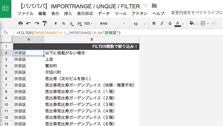 f:id:hajimeataka:20140422124123p:plain