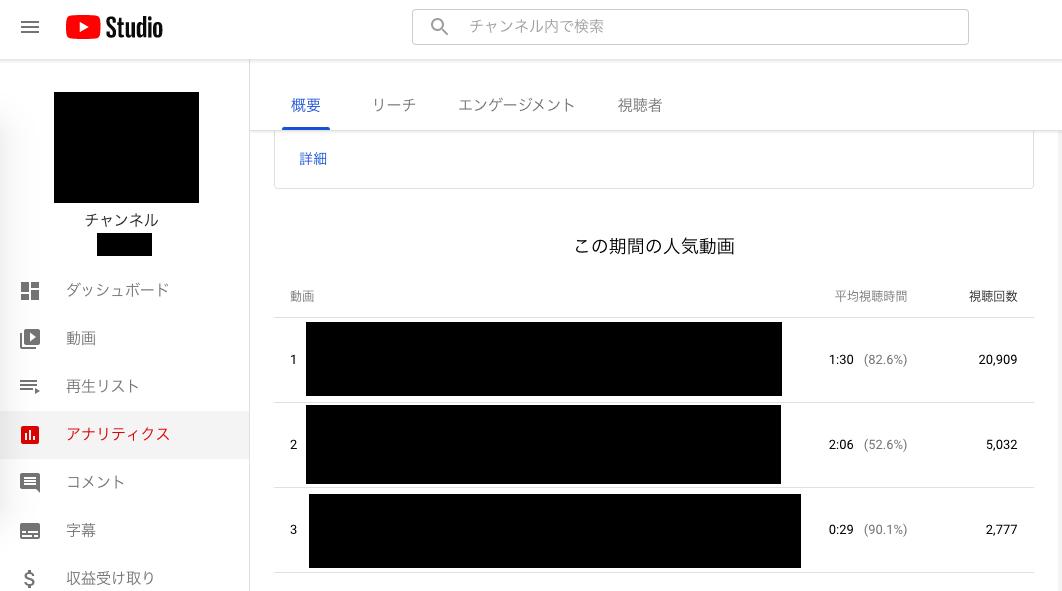 f:id:hajimeataka:20200531182930p:plain