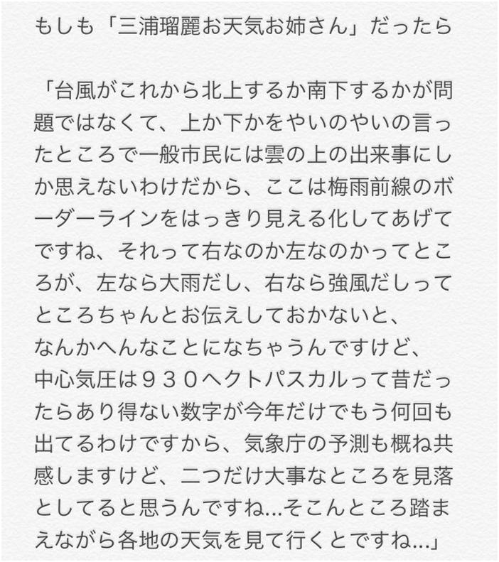 f:id:hajimetenoblogid:20171028133424p:plain