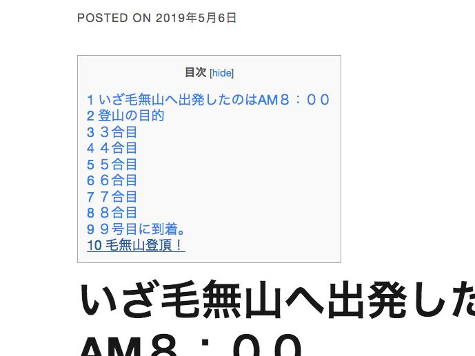 f:id:hajisummer:20191029002858p:plain