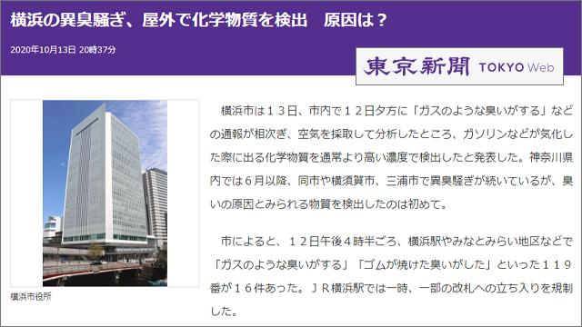 f:id:hajizo:20210327030102p:plain