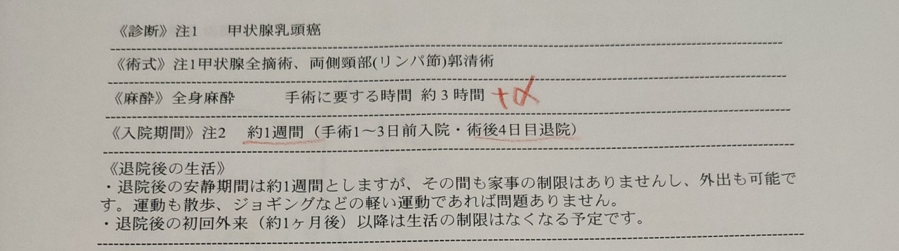 f:id:hakaiou20067:20200924233527j:image