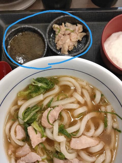 f:id:hakaiou20067:20201025223352j:image