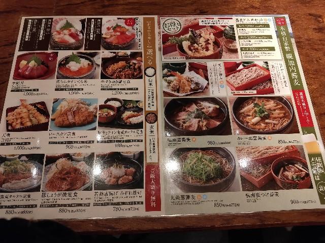 f:id:hakaiou20067:20201026230856j:image