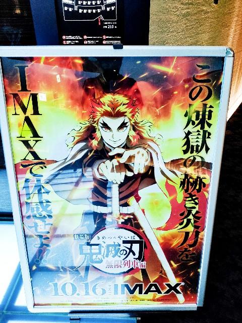 f:id:hakaiou20067:20201028081448j:image