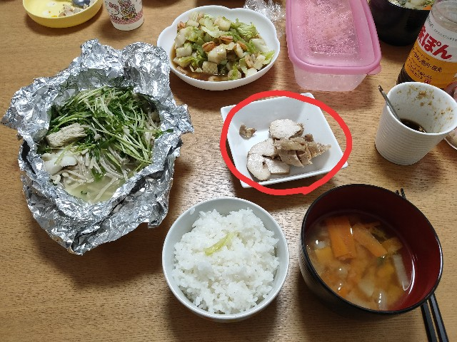 f:id:hakaiou20067:20201103225036j:image