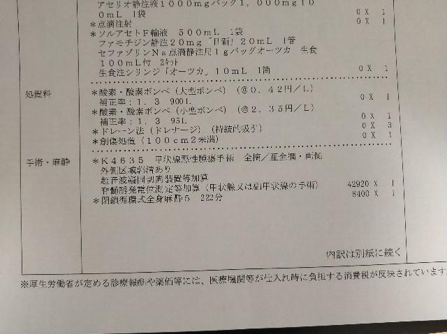 f:id:hakaiou20067:20201104185152j:image