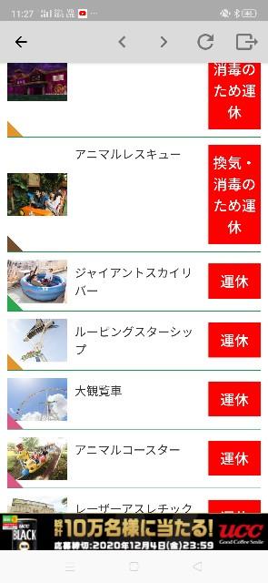 f:id:hakaiou20067:20201107215043j:image