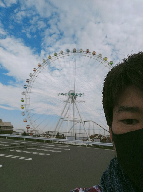 f:id:hakaiou20067:20201108153054j:image