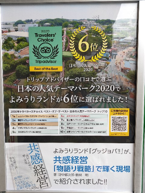 f:id:hakaiou20067:20201108154128j:plain