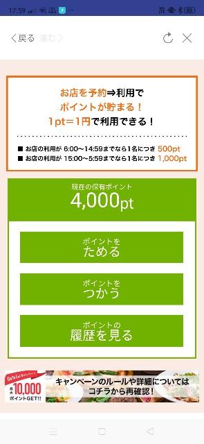 f:id:hakaiou20067:20201110175951j:image