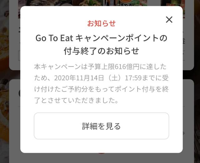 f:id:hakaiou20067:20201115094310j:image