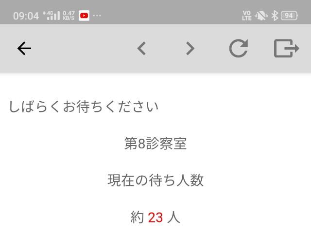 f:id:hakaiou20067:20201117203649j:image