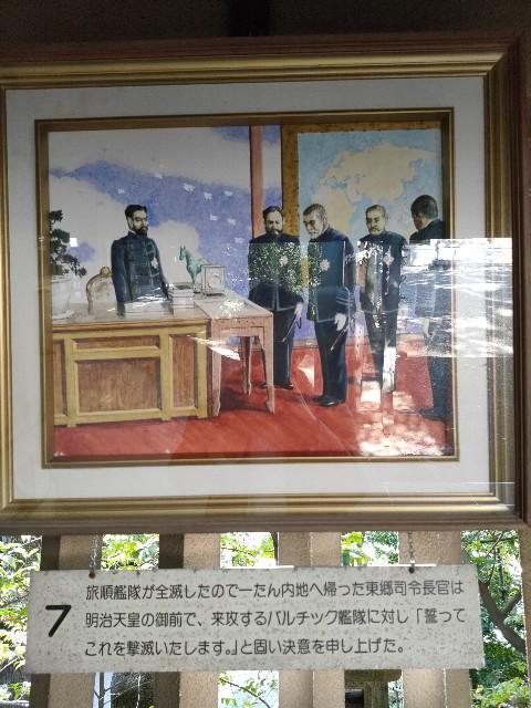 f:id:hakaiou20067:20201118111503j:image