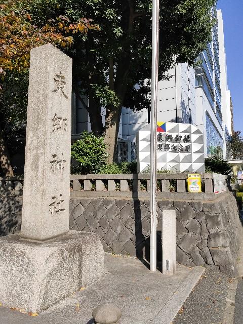 f:id:hakaiou20067:20201118111604j:image