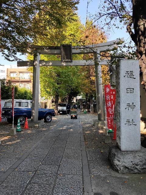 f:id:hakaiou20067:20201118111640j:image