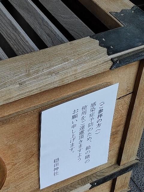 f:id:hakaiou20067:20201118111750j:image
