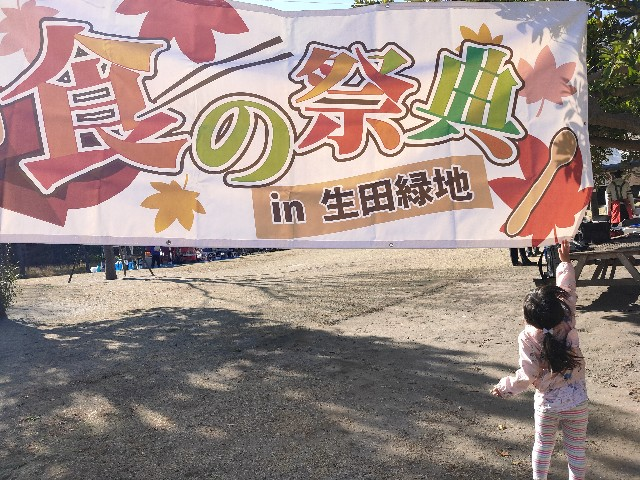 f:id:hakaiou20067:20201121211456j:image