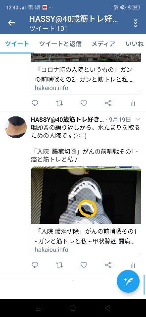 f:id:hakaiou20067:20201127074658j:image