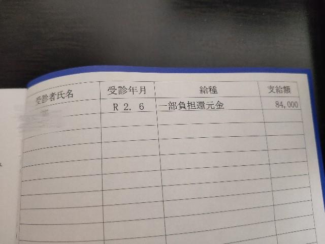 f:id:hakaiou20067:20201212141607j:image