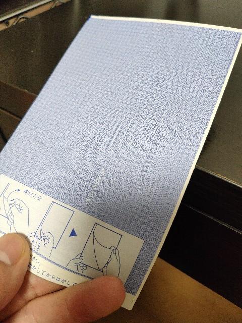 f:id:hakaiou20067:20201212141645j:image