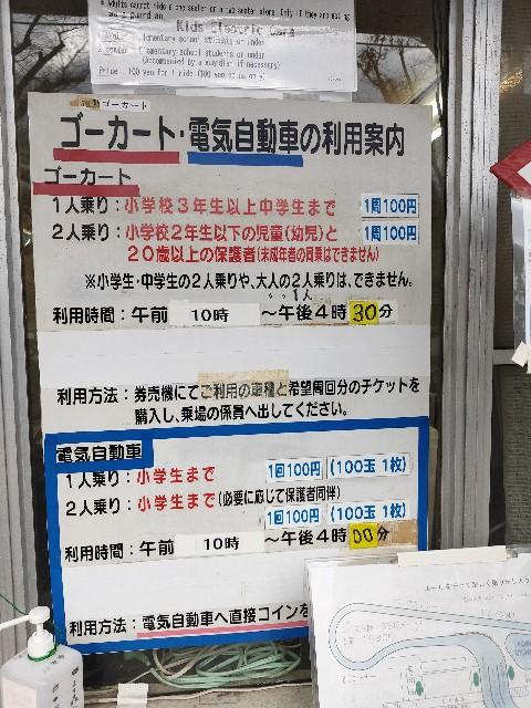 f:id:hakaiou20067:20201219191343j:image