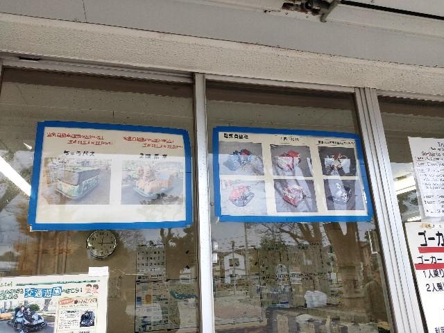 f:id:hakaiou20067:20201219191531j:image