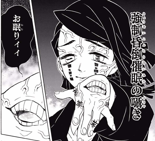 f:id:hakaiou20067:20201219234829p:plain