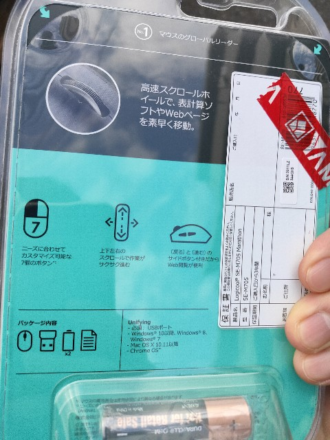 f:id:hakaiou20067:20210120080545j:image