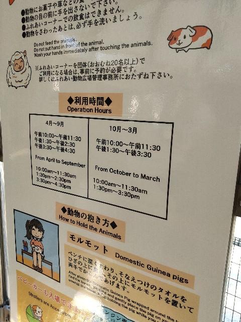 f:id:hakaiou20067:20210207161415j:image