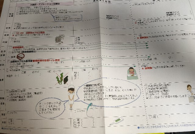f:id:hakaiou20067:20210221230444j:image