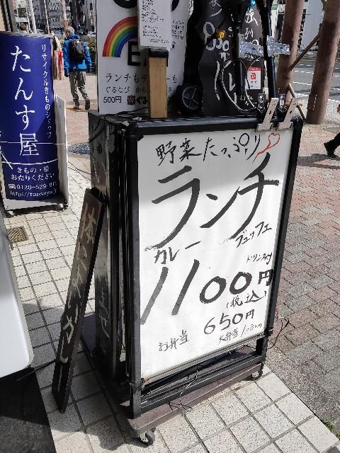 f:id:hakaiou20067:20210302001513j:image