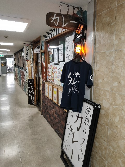 f:id:hakaiou20067:20210302001541j:image