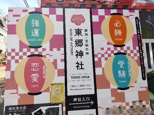 f:id:hakaiou20067:20210302001831j:image