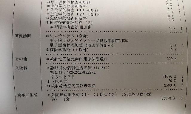 f:id:hakaiou20067:20210311085116j:image