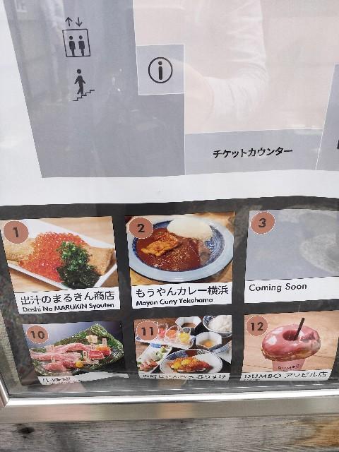 f:id:hakaiou20067:20210327084759j:image