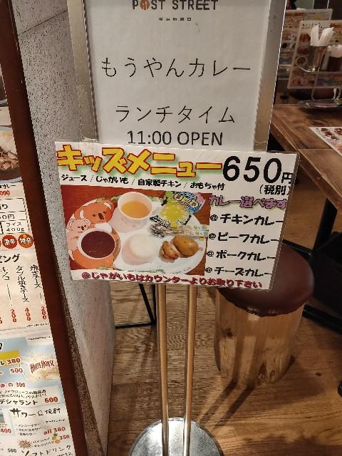 f:id:hakaiou20067:20210327084818j:image